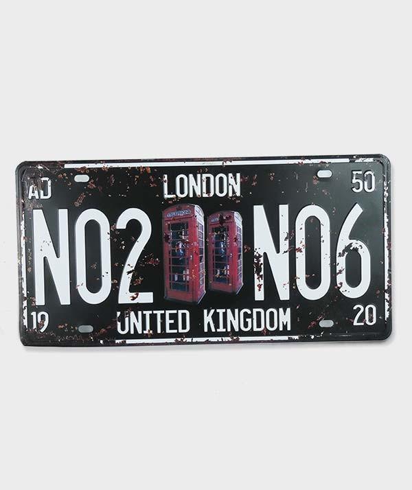 Plaque d'Immatriculation decorative   - London NO2 NO6
